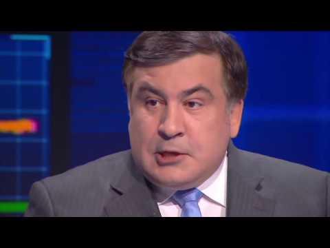 Шокирующая правда Михаил Саакашвили о себе 2017