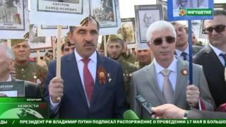 Глава Ингушетии пронёс портрет кавалериста Ахмеда Евкурова в составе «Бессмертного полка»
