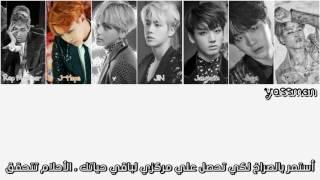 BTS ( BANGTAN BOYS ) - Cypher 4 { Arabic sub }