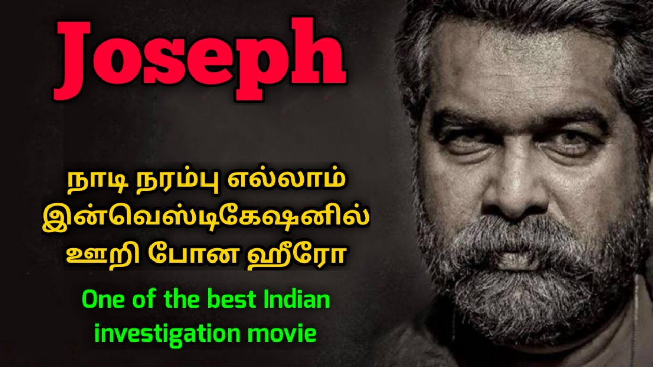 Download Joseph | Investigation movie | Malayalam movie explanation in tamil | Voice-over