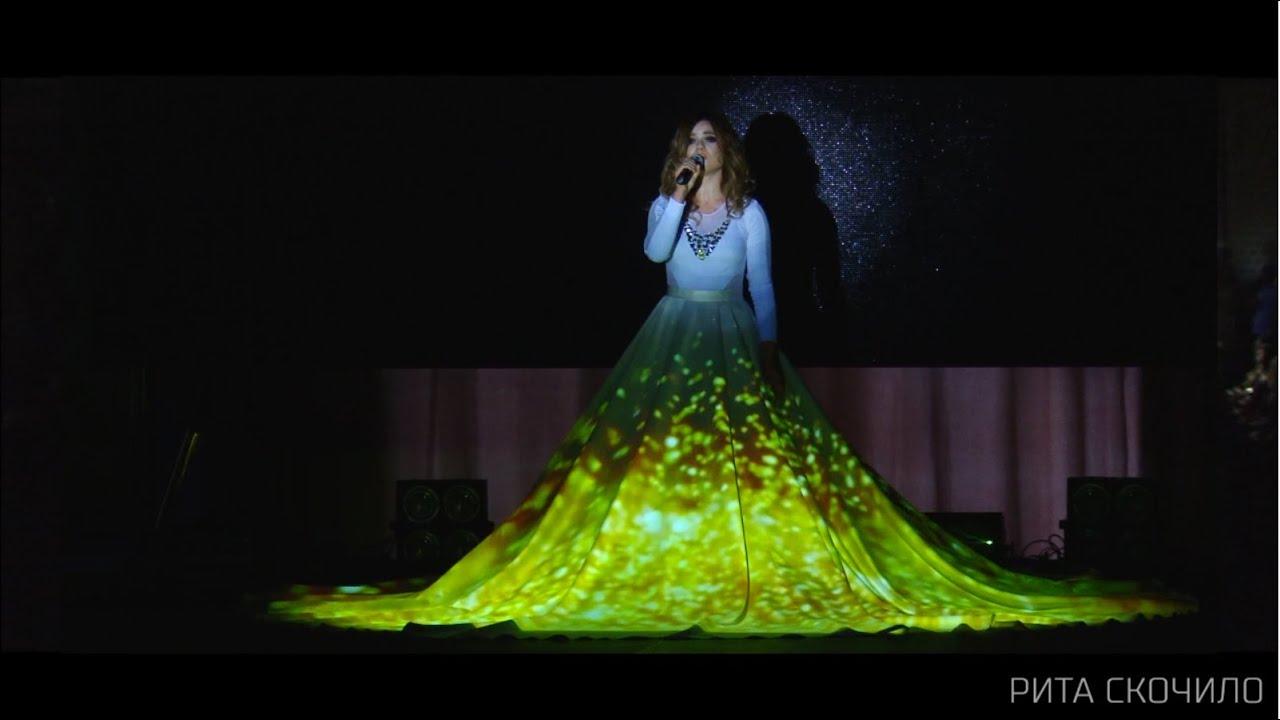 Проекция на платье