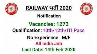 West Central Railway Jobs 2020 - 10th/12th/ITI Apply | Sarkari Naukri / Govt Jobs 2020