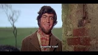 הרחק מההמון הסואן (1965) Far from the Madding Crowd