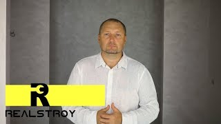 Ремонт в  Сочи с компанией Real Stroy Сочи