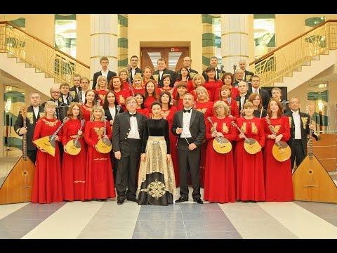 Презентация Оркестра русских народных инструментов Государственной филармонии Кузбасса