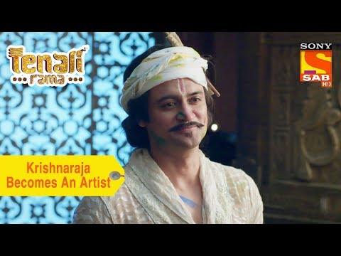 Your Favorite Character   Krishnaraja Becomes An Artist   Tenali Rama