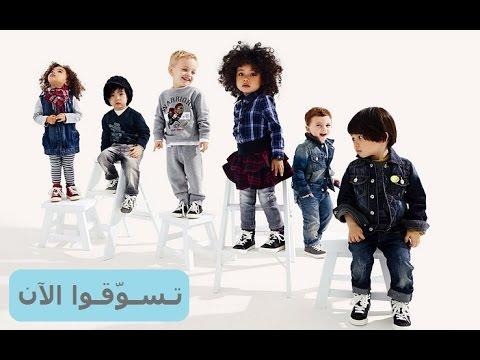 0843fb5ee شراء ملابس اطفال من موقع نمشي دوت كوم ملابس اطفال للتسوق اون لاين - ليلى  وليد