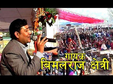 Ballai Bho Bhet    Bimalraj Chhetri    Superhit Nepali Song   