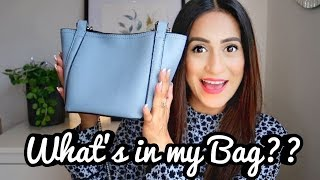 What's in my bag? 2019 PAKISTAN   Pakistani mom vlogger   Melbourne mom vlogger   Aryamumsyblog