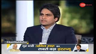 Shri Amit Shah's interview on Zee News #AmitShahOnZee