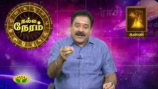 Indraya Rasi Palan-Jaya tv Show-Nalla Neram