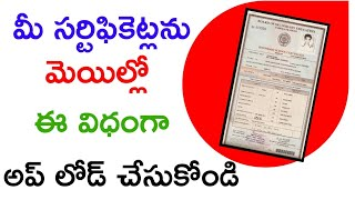 how to upload certificate in gmail in telugu 2019 | how send mail in Telugu | Gowtham