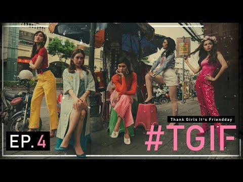 #TGIF EP4 บุกห้างในตำนานของสาวยุค 60s ไนติงเกลโอลิมปิค พศ2509!