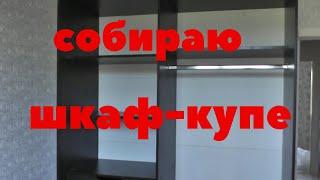 Большие покупки на 60000 рублей для дома в деревне! Собираю мебель!