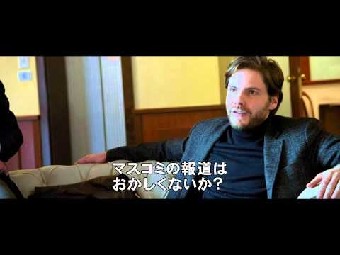 画像: 映画『天使が消えた街』予告編 wrs.search.yahoo.co.jp