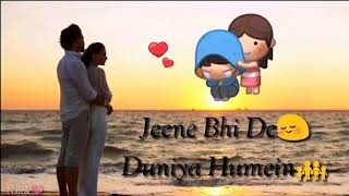 new love ringtone 2018 hindi   New Hindi rington