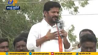 Revanth Reddy Road Show @ Bommaraspet | Ahead of Assembly Elections