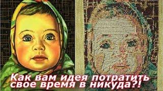 Не советую, предостерегаю. Про сайт crosti.ru