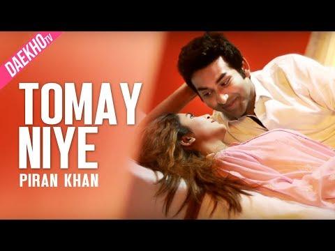 Tomay Niye by Piran khan | Sporshia | Tamim Mridha