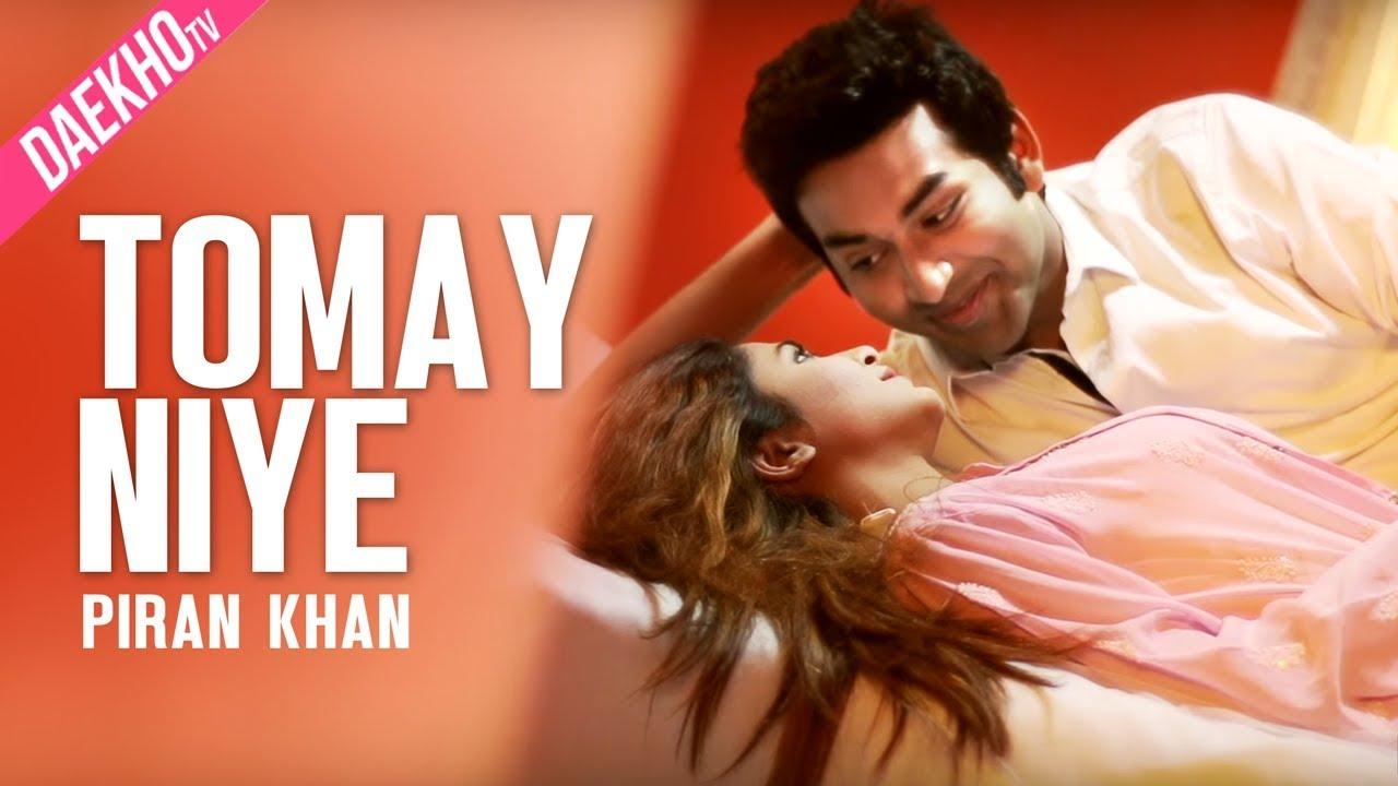 Tomay Niye – Piran khan Ft. Sporshia, Tamim Mridha