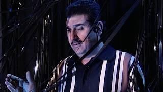 تعبنه - كريم منصور - النسخة الاصلية 2006
