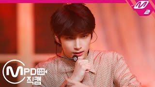[MPD직캠] TXT 휴닝카이 직캠 4K '세계가 불타버린 밤, 우린…(Can't You See Me?)' (HUENINGKAI FanCam) | @TXT Comeback Show
