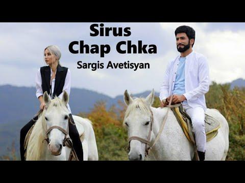 Sargis Avetisyan - Sirus Chap Chka (2021)