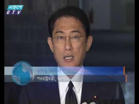 Japan and Italy News_Ekushey Television Ltd. 05.07.16