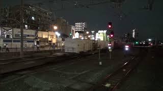 【大迫力警笛付き!】城東貨物線 EF510 13 コンテナ貨物列車 放出駅