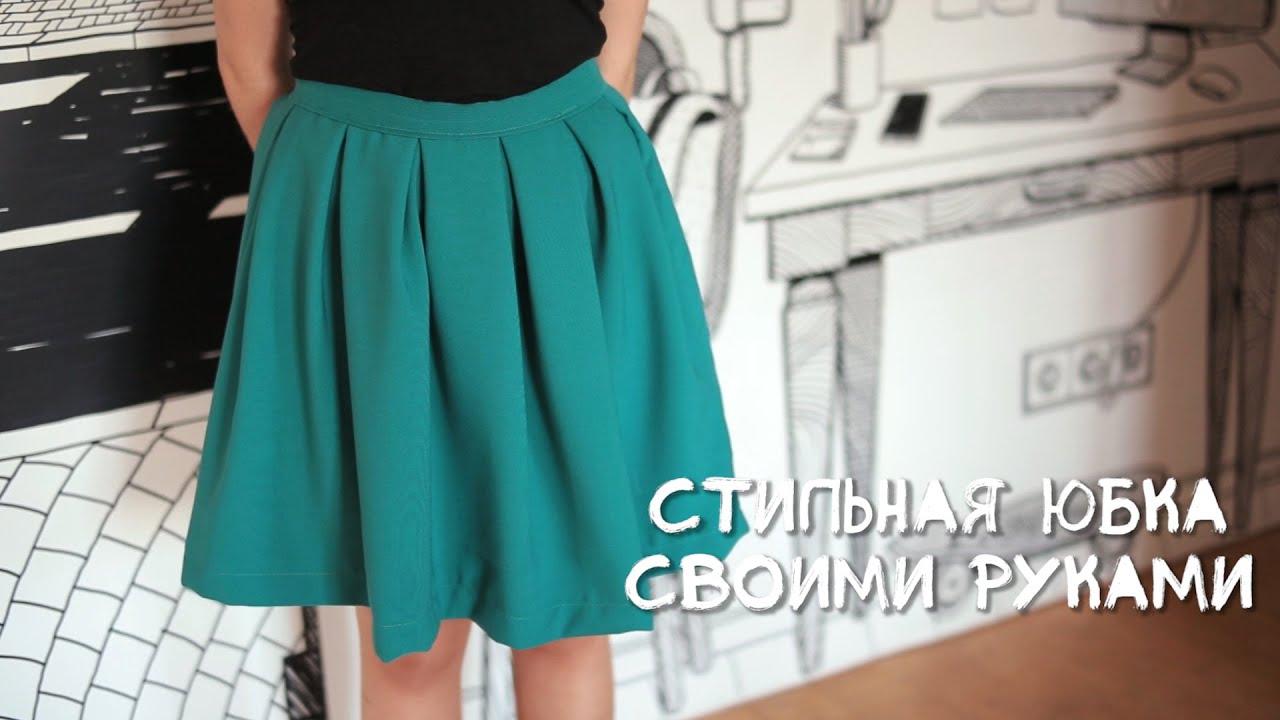 Мк школьной юбки