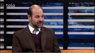 بامداد خوش - حال شما - صحبت با داکتر میرویس صالح در مورد درد چشم