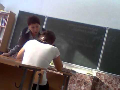 Учитель домогался до