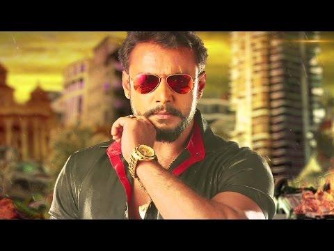 Jaggu Dada Star Darshan Kannada Movie  -...