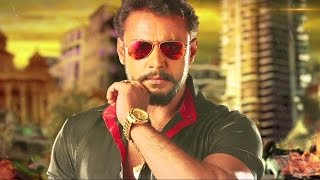 Jaggu Dada Star Darshan Kannada Movie  - Super Hit Kannada Movie | Kannada HD movie | Upload 2017