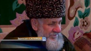 23 февраля для чеченцев Южного Казахстана особая дата