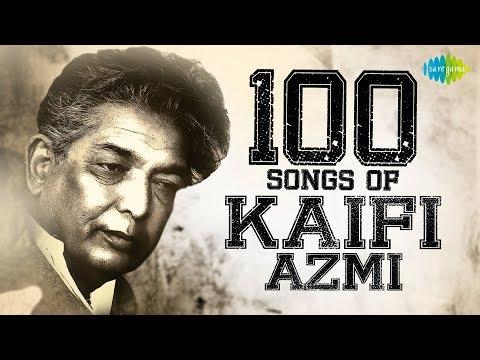 Top 100 Songs of Kaifi Azmi    कैफ़ी आज़मी के 100 गाने   HD Songs   One Stop Jukebox
