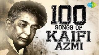 Top 100 Songs of Kaifi Azmi  | कैफ़ी आज़मी के 100 गाने | HD Songs | One Stop Jukebox