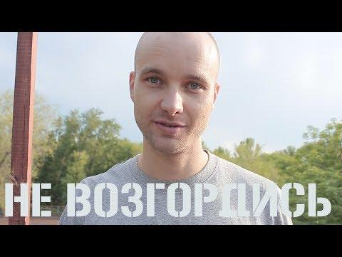 Евгений Евтушенко   Не возгордись