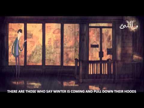 Ramy Essam - Fatah 'enak Lyrics Video|...