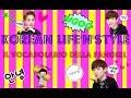 Korean Life'n'Style - Il vocabolario della FanGirl!