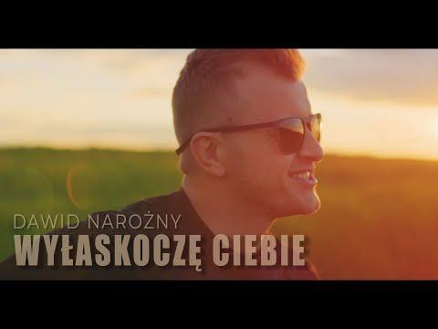 Dawid Narożny - Wyłaskoczę Ciebie (Official Video)
