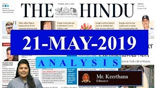 The Hindu News Analysis | 21th May 2019 | Daily Current Affairs - UPSC Mains 2019 - Prelims 2020