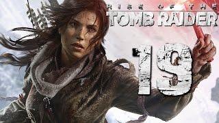 Прохождение Rise of the Tomb Raider — Часть 19: Спасение Ионы