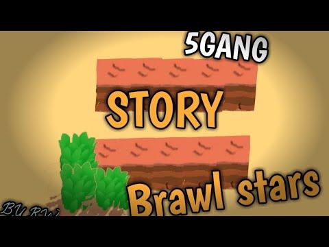 🔥5GanG in Brawl Stars 2 - Story🔥