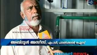India's first Containerized Mobile Block Ice Plant: Money Time 7th July 2013 Part 4