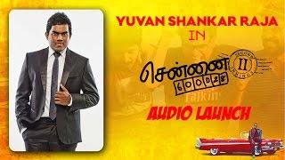 Chennai 600028 2nd Innings Audio launch - Yuvan's Speech