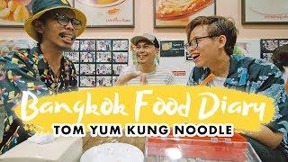 PECAH! INILAH TOM YUM TERENAK DI BANGKOK! - BANGKOK FOOD DIARY EPS 8