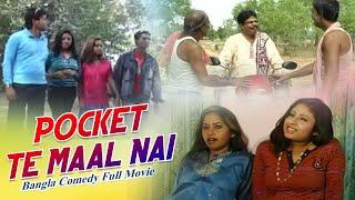 New #Purulia Song 2019 - Bolte Chilo   Comedy Video   Joga & Chodka   #Bangla/ Bengali Song 2019
