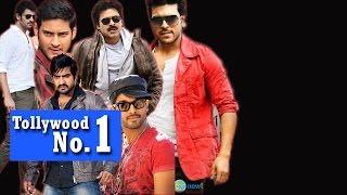 Who is tollywood no.1 hero ? | pawan kalyan, mahesh babu, prabhas, jr. ntr, allu arjun, ram charan