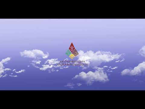 Khonkaen University Aerial Scene